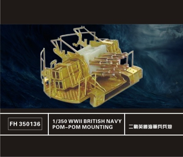 FH350136   WW II British Navy Pom-Pom Mounting (thumb32916)