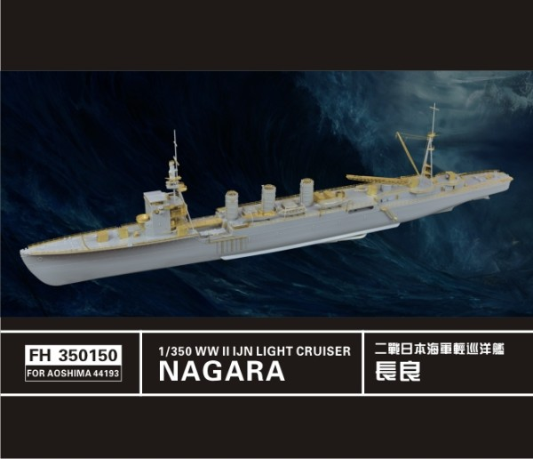 FH350150   WW II Japanese Light Cruiser Nagara 1942 (For Aoshima44193) (thumb32930)