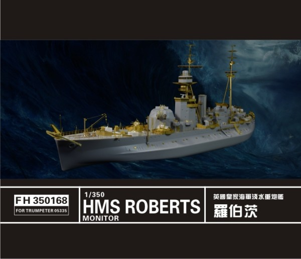 FH350168   HMS Roberts Monitor (For Trumpeter 05335) (thumb32969)