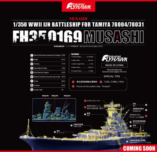 FH350169   Musashi 1/350 WWII  IJN BATTLESHIP FOR TAMIYA 78004/78031 (thumb32971)