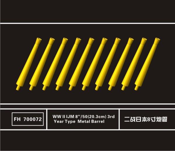 FH700072   WW II   IJM  8''/50(20.3cm) 3rd Year Type  Metal Barrel (thumb31995)