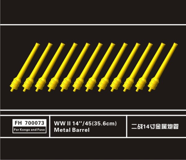 FH700073   WW II   14''/45(35.6cm) Metal Barrel(For Kongo and Fuso) (thumb31997)
