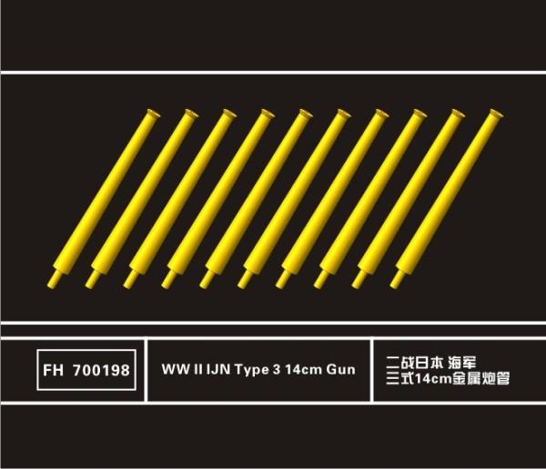 FH700198   WW II  IJN Type 3 14cm Gun (thumb32019)