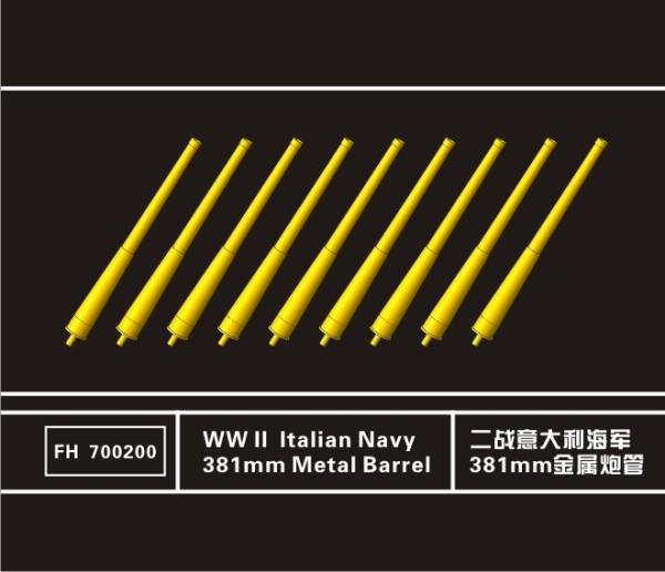 FH700200   WW II  Italian Navy 381mm Metal Barrel (thumb32023)