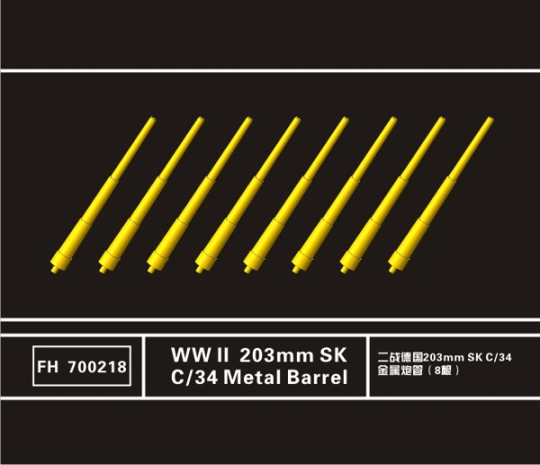 FH700218   WW II  German 203mm SK C/34 Metal Barrel (thumb32025)