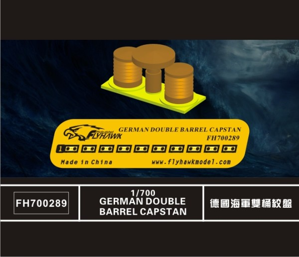 FH700289   German double barrel capstan (thumb32027)