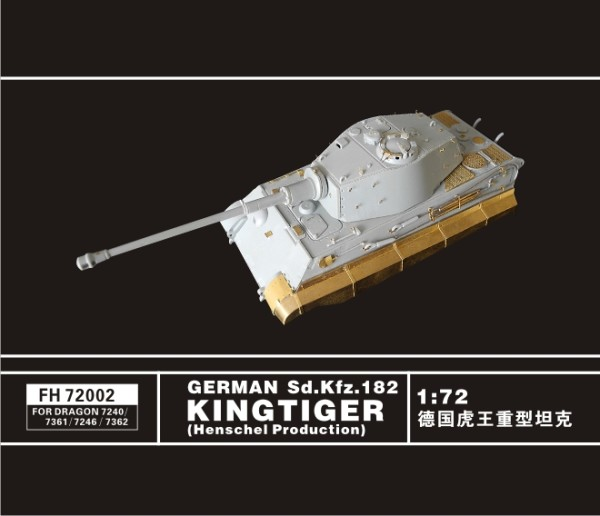 FH72002   German Sd.Kfz.182 Kingtiger (Henschel Production)(For Dragon 7240/7246/7361/7362) (thumb32299)