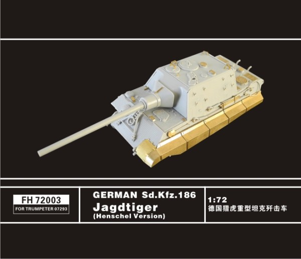 FH72003   German Sd.kfz.186 Jagdtiger (Henschel Version)  (For Trumpeter07293) (thumb32301)
