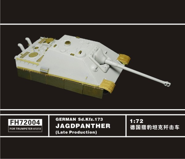 FH72004   German Sd.kfz.173 Jagdtiger (Late Production )  (For Trumpeter07272) (thumb32303)