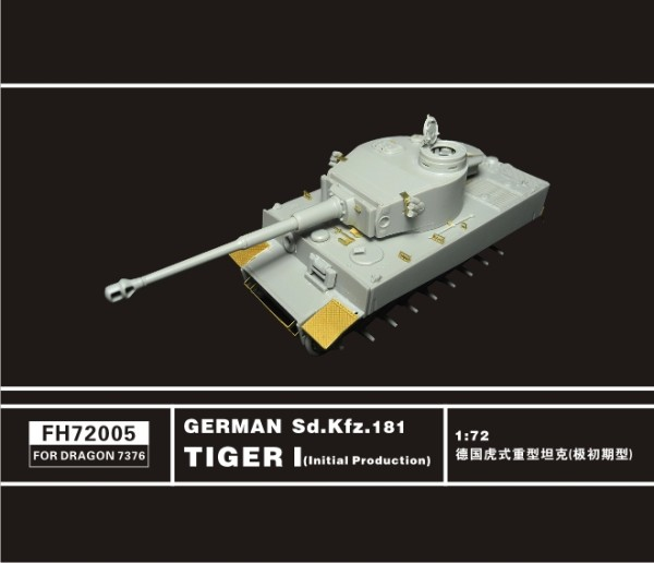 FH72005   German Sd.kfz.181 Tiger I (Initial Production)  (For Dragon 7376 ) (thumb32305)