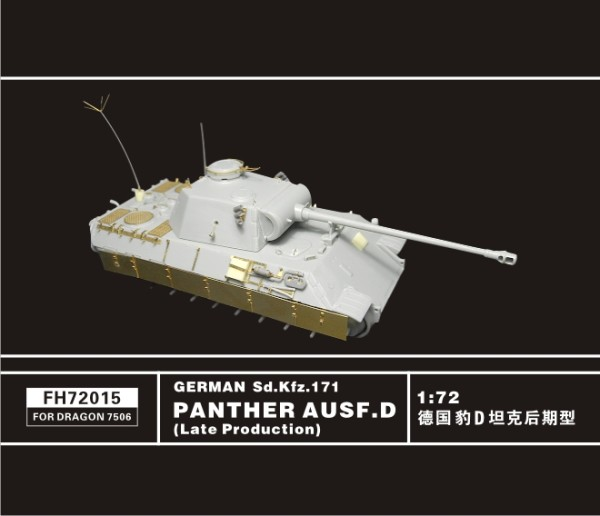 FH72015   German Sd.Kfz.171 PANTHER AUSF.D(Late Production)(For Dragon 7506) (thumb32319)