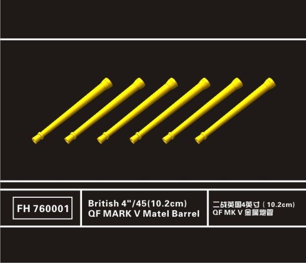 "FH760001   British 4""/45(10.2cm)QF MARK V Matel Barrel (thumb32031)"