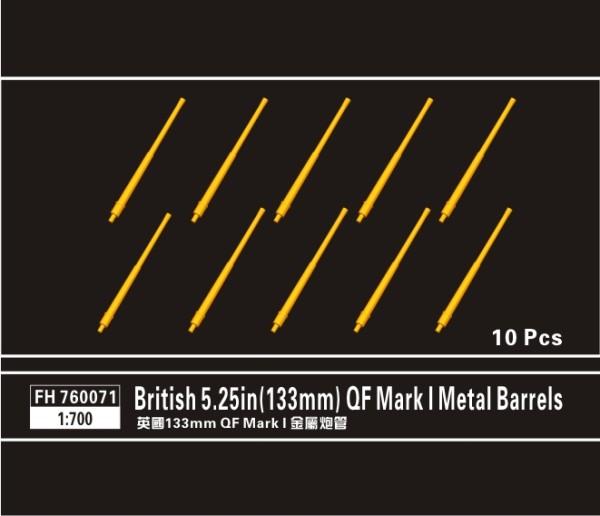 FH760071    British 5.25in(133mm) QF Mark I Metal Barrels (thumb32046)