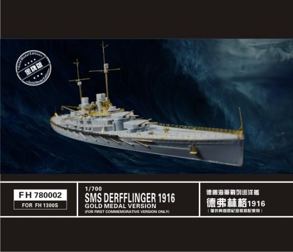 FH780002   SMS Derfflinger 1916 Gold medal edition(for Flyhawk 1300s) (thumb32056)