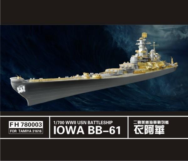FH780003   WWII USN BATTLESHIP IOWA BB-61(for Tamiya 31616) (thumb32058)