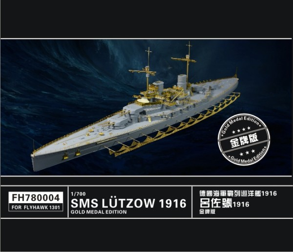 FH780004   SMS l?tzow 1916 GOLD METEL EDITION(for Flyhawk 1300) (thumb32065)