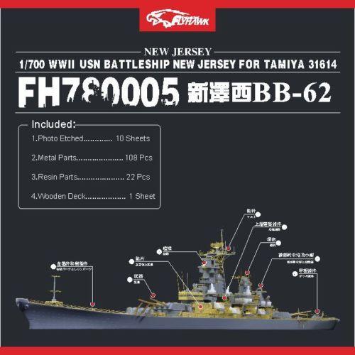 FH780005   WWII USN BATTLESHIP NEW JERSEY BB-62(for Tamiya 31614) (thumb32067)