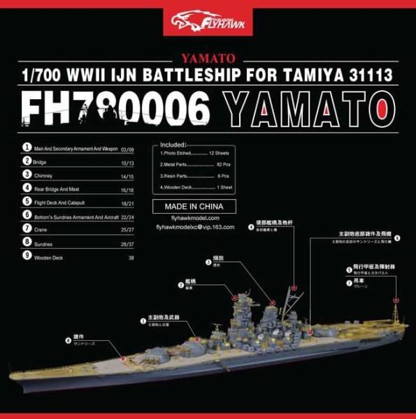 FH780006   WWII IJN BATTLESHIP YAMATO (FOR TAMIYA 31113) (thumb32071)