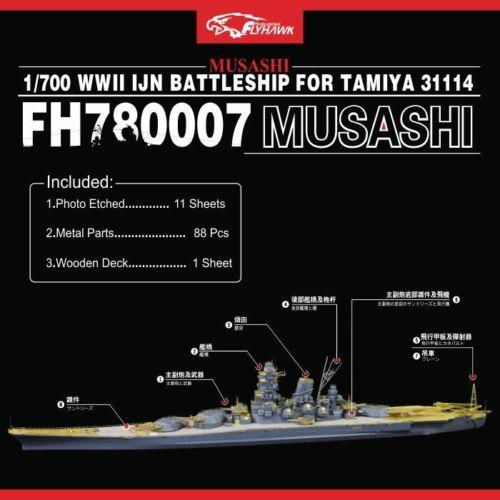 FH780007   WWII IJN BATTLESHIP MUSASHI (FOR TAMIYA 31114) (thumb32075)