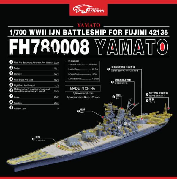FH780008   WWII IJN BATTLESHIP YAMATO (FOR  Fujimi42135) (thumb32079)