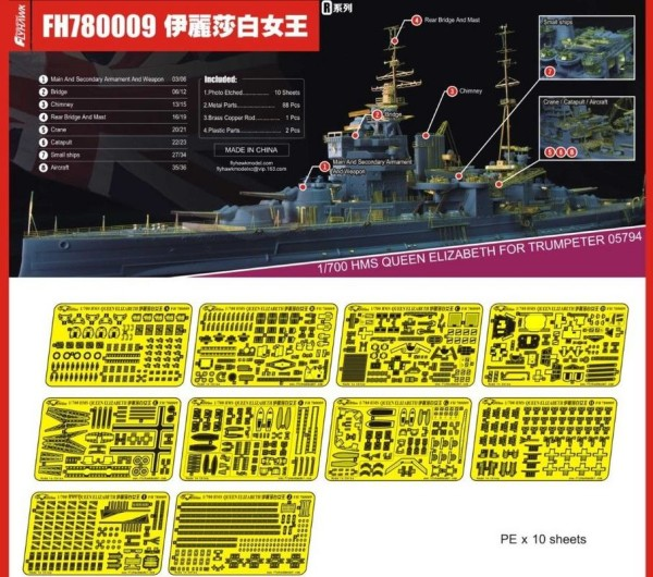 FH780009   HMS QUEEN ELIZABETH (FOR TRUMPETER 05794) (thumb32083)