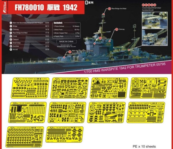 FH780010   HMS WARSPITE 1942 (FOR TRUMPETER 05795) (thumb32087)