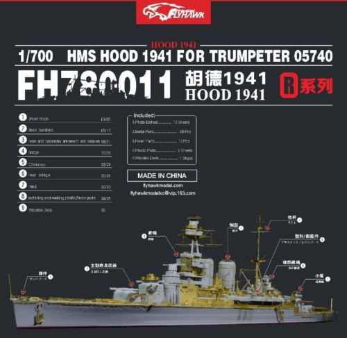 FH780011   HMS Hood 1041 (for trumpeter05740) (thumb32091)