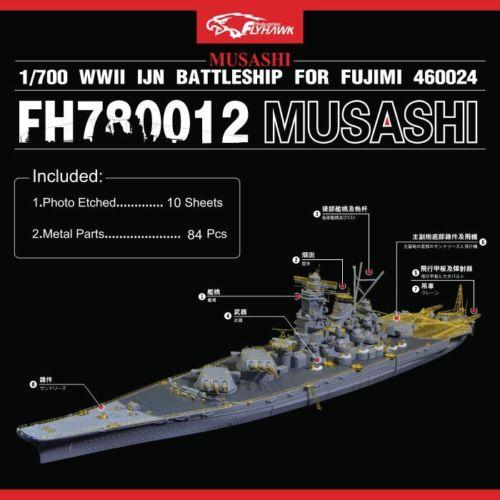 FH780012   WWII IJN BATTLESHIP MUSASHI (FOR FUJIMI 460024) (thumb32095)