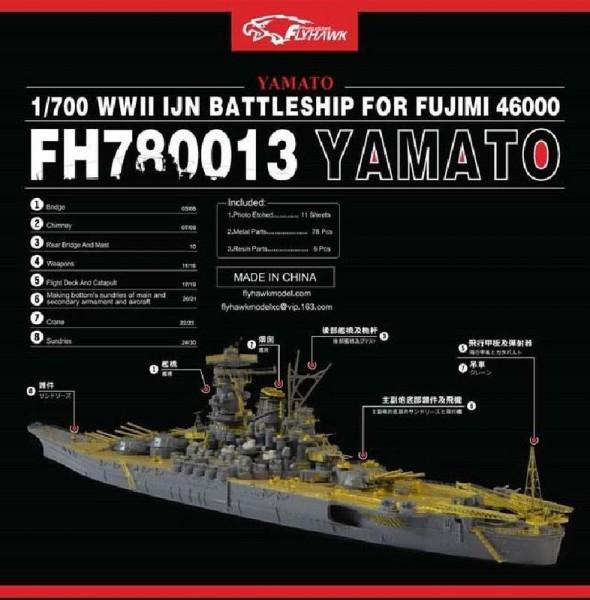 FH780013   WWII IJN BATTLESHIP YAMATO (FOR  Fujimi46000) (thumb32099)