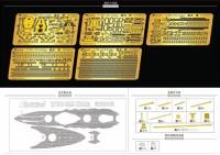 FH780015    WWI SMS Konig  (FOR  ICM S014) (attach1 32101)