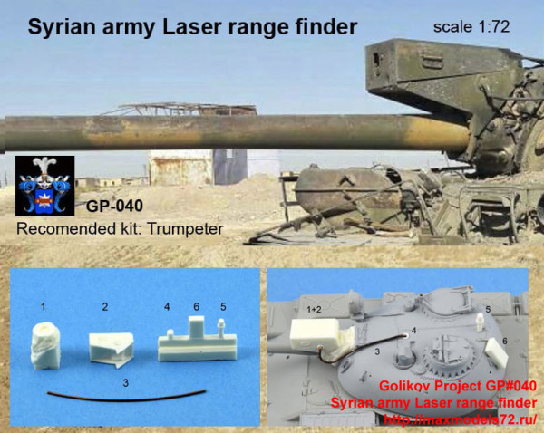 GP#040   Syrian army Laser range finder (thumb33090)