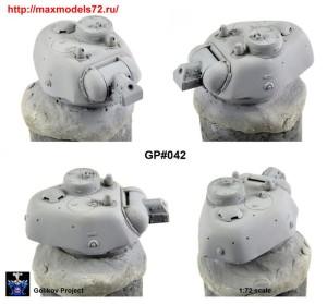 GP#042   Штампованная башня Т-34/76 производства ЧКЗ/УЗТМ с командирской башенкой (thumb33973)