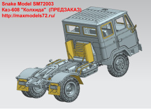 """SM72003   Каз-608 """"Колхида""""  (ПРЕДЗАКАЗ) (thumb34886)"""