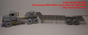 SM72004   Полуприцеп МАЗ-938Б soviet semitraier MAZ-938B (attach9 38376)