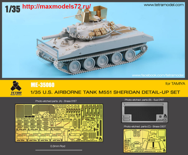 TetraME-35060   1/35 U.S. AIRBORNE TANK M551 SHERIDAN DETAIL-UP SET for TAMIYA (thumb38992)