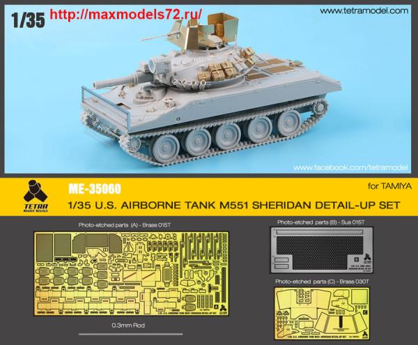 TetraME-35060   1/35 U.S. AIRBORNE TANK M551 SHERIDAN DETAIL-UP SET for TAMIYA (thumb38992)