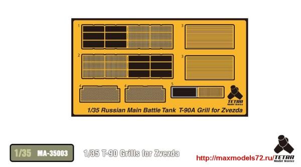 TetraMA-35003   1/35 T-90 Grills for Zvezda (thumb33447)