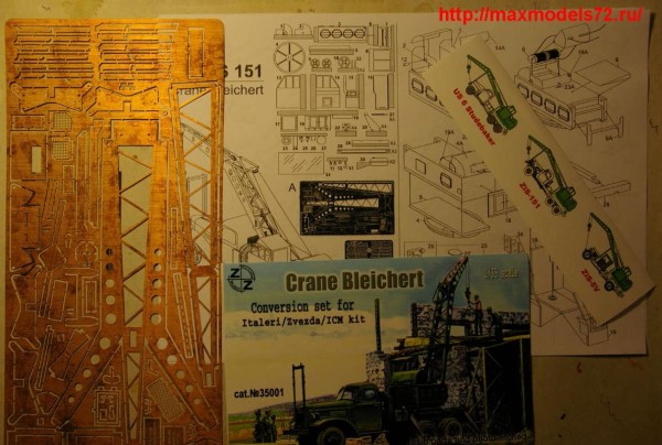ZZ35001   Crane Bleichert    Conversion set for Italeri, Zvezda, ICM (thumb30794)