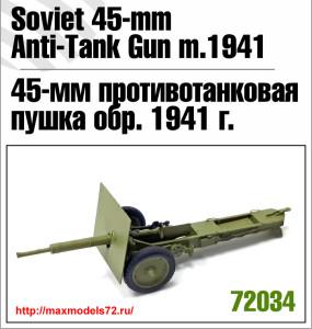ZebZ72034   45-мм пушка обр.1941 г. (thumb34001)