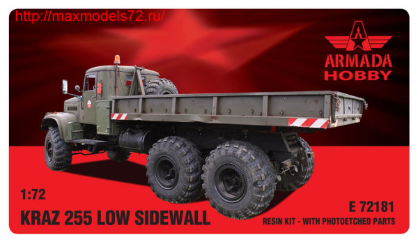 AME72181   KRAZ 255 TRUCK (LOW SIDEWALL) (thumb32333)