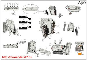 "AMinA90   Дистанционно-управляемая машина разминирования ""Уран - 6""      Remotely Controlled Demining Machine URAN-6 (attach2 33825)"