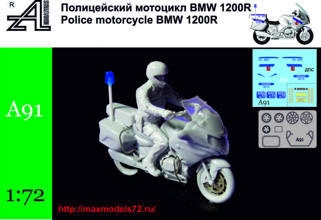 AMinA91 Полицейский мотоцикл BMW 1200R Police motorcycle BMW 1200R (thumb33915)