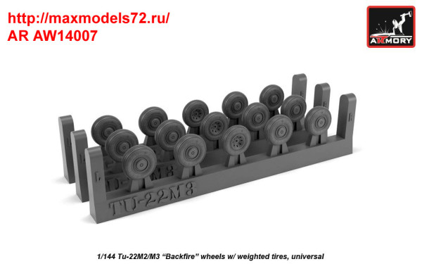 AR AW14007   1/144 Tupolev Tu-22M2/m3 wheels (thumb35827)