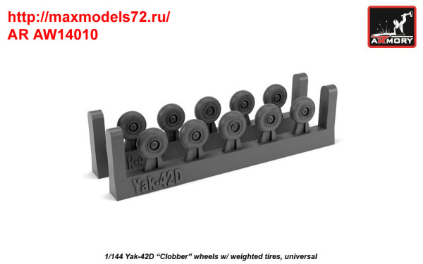 AR AW14010   1/144 Yakovlev Yak-42D wheels (thumb35831)