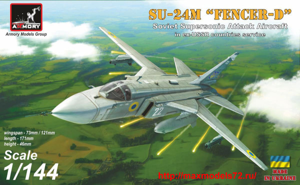 "AR14702   1/144 Sukhoj Su-24M ""Fencer"" in ex-USSR countries service: USSR, Ukraine, Belarus"" (thumb35815)"