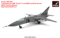 AR14702   1/144 Sukhoj Su-24M «Fencer» in ex-USSR countries service: USSR, Ukraine, Belarus» (attach1 35815)