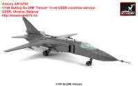 AR14702   1/144 Sukhoj Su-24M «Fencer» in ex-USSR countries service: USSR, Ukraine, Belarus» (attach2 35815)