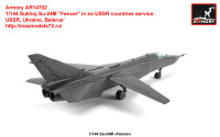 AR14702   1/144 Sukhoj Su-24M «Fencer» in ex-USSR countries service: USSR, Ukraine, Belarus» (attach4 35815)