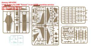 "AR14702   1/144 Sukhoj Su-24M ""Fencer"" in ex-USSR countries service: USSR, Ukraine, Belarus"" (attach8 35815)"
