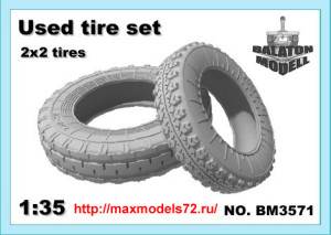 BM3571   Used tires set (x4pcs.) (thumb33807)